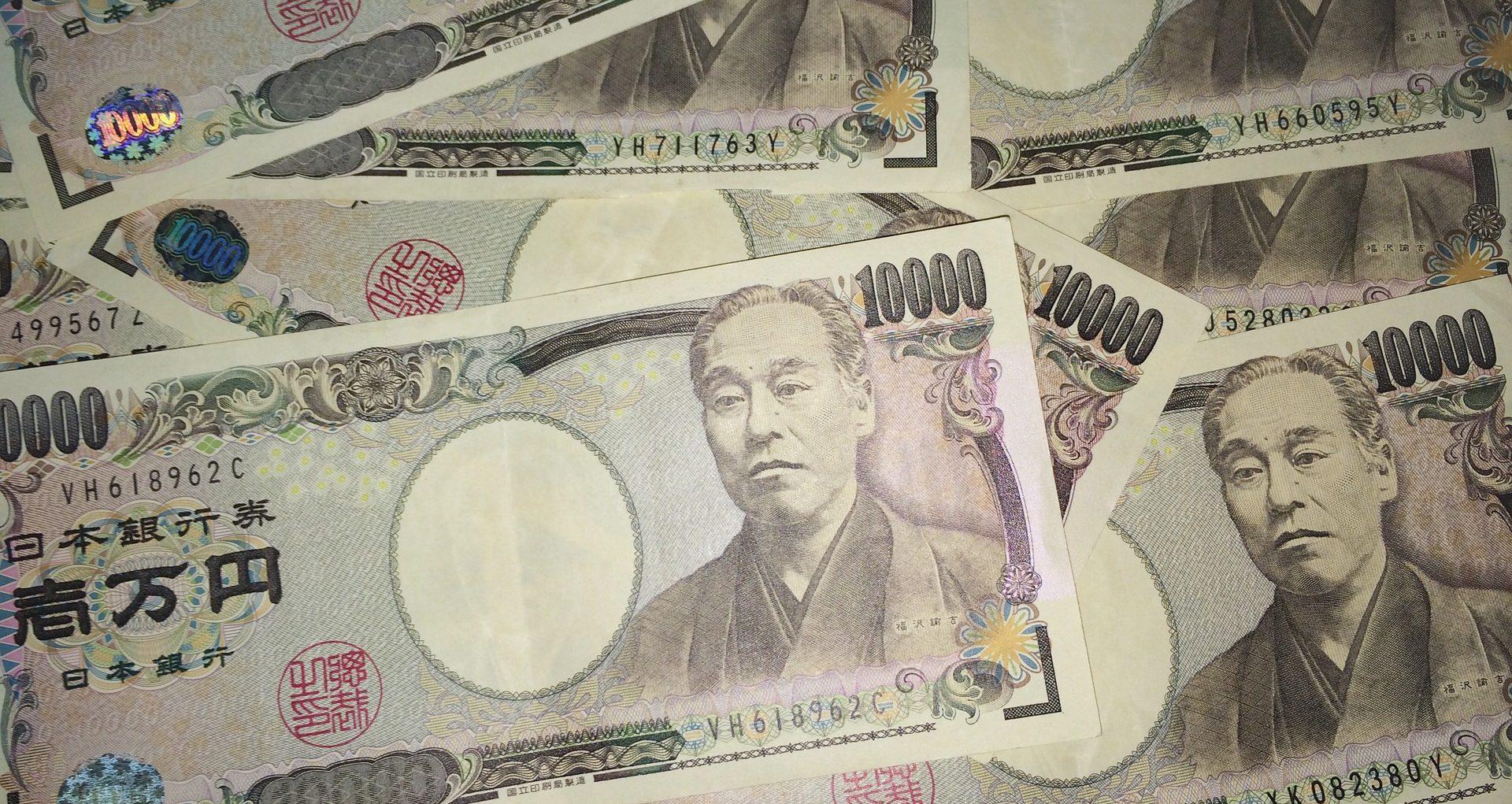 yen-2177672_1920